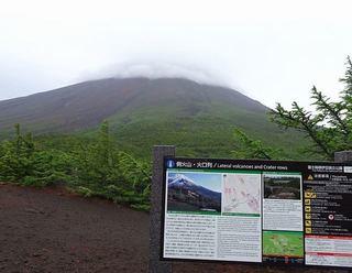 2s-富士山0098.jpg