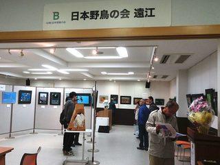 s-6_写真展会場C02687.jpg